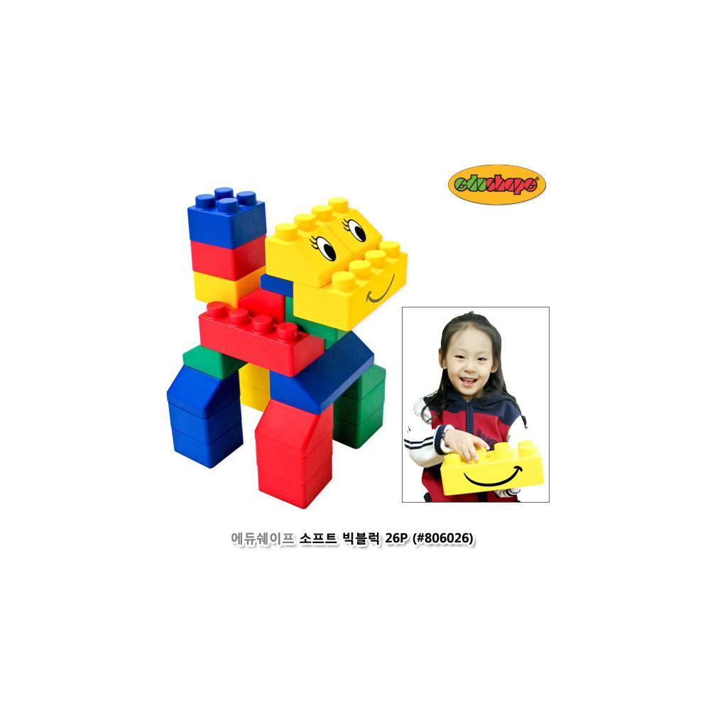 선물 유아 아이 창의 교구 빅블럭 26P 어린이 장난감 퍼즐 블록 블럭 장난감 유아블럭
