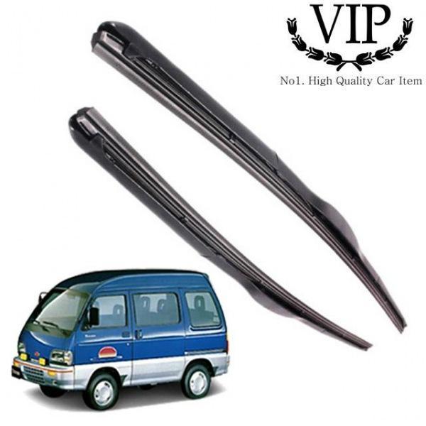 타우너 VIP 그라파이트 와이퍼 400mm350mm 세트 타우너와이퍼 자동차용품 차량용품 와이퍼 자동차와이퍼 차량용와이퍼