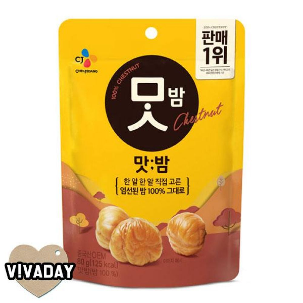 MY 맛밤 80g X 3개입 3분요리 간편식품 즉석식품 자취생 간식 맛고구마 맛밤