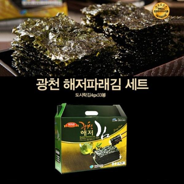 광천해저파래김 도시락김 선물세트(3세트)