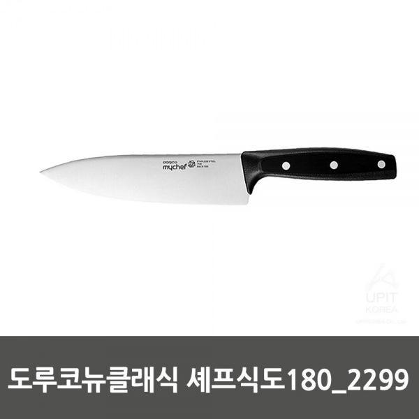 몽동닷컴 도루코뉴클래식 셰프식도180_2299 생활용품 잡화 주방용품 생필품 주방잡화
