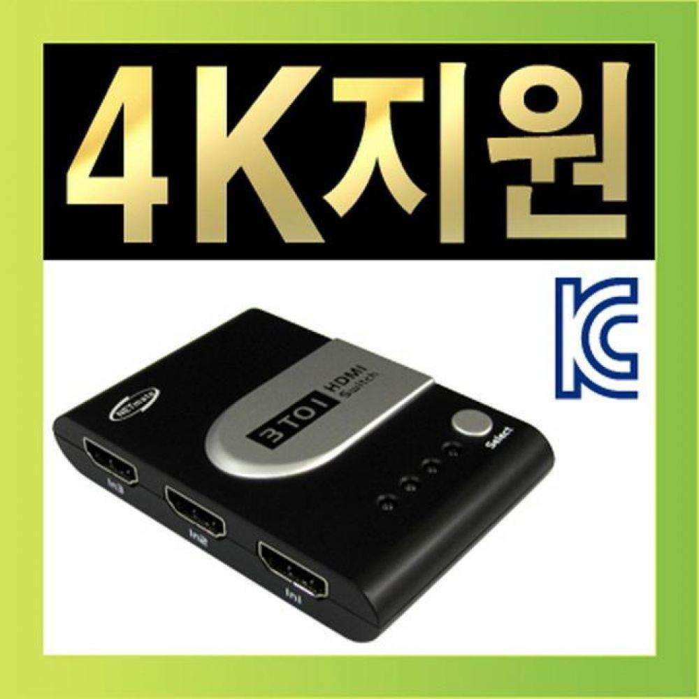 넷메이트 HDMI 31 수동선택기 리모컨 컴퓨터용품 PC용품 컴퓨터악세사리 컴퓨터주변용품 네트워크용품 사운드분배기 모니터선 hdmi셀렉터 스피커잭 옥스케이블 hdmi스위치 hdmi컨버터 rgb분배기 rca케이블 av케이블