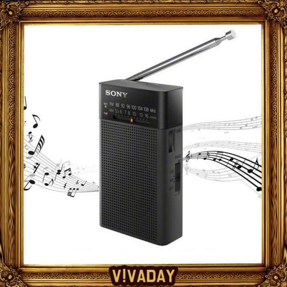 BN 외장스피커 소니 ICF-P26 낚시 소형라디오 헤드폰 헤드셋 라디오 이어폰 이어셋 통화 오디오 캠핑 등산 낚시