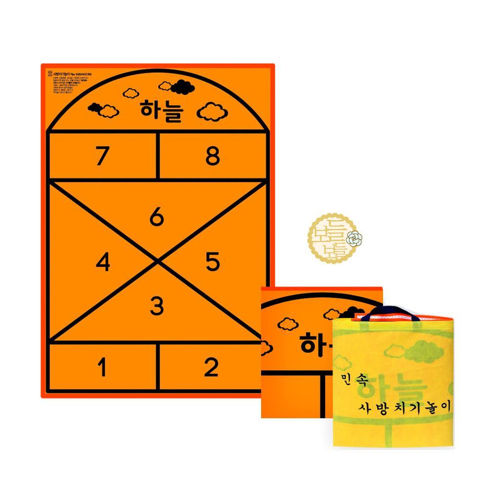 완구 전통 놀이 기구 어린이 사방치기 세트 아동 초등학교 장난감 5살장난감 3살장난감 4살장난감