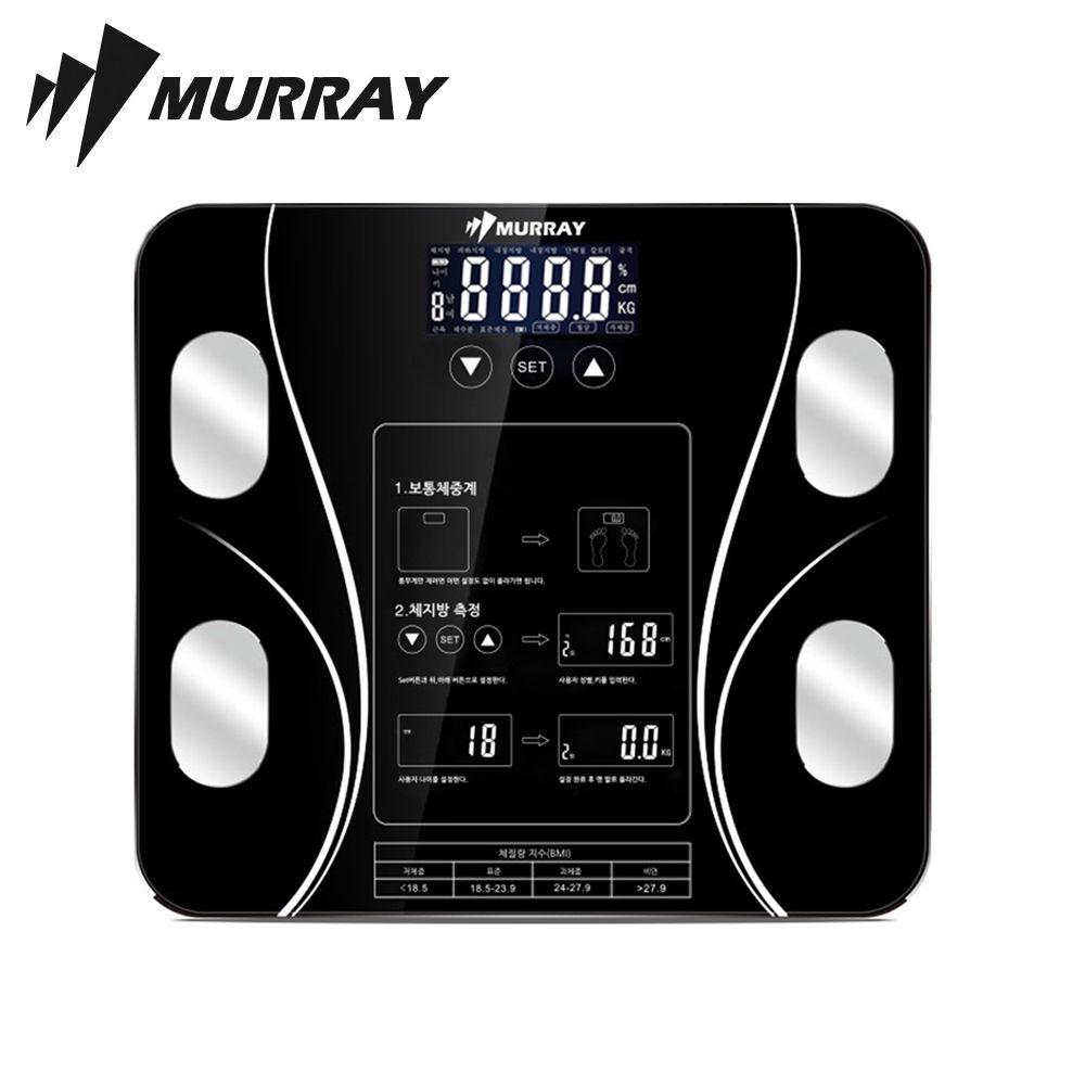 체지방측정 체중계 DW-100 몸무게 디지털 블루투스 체지방 디지털 체중계 블루투스 몸무게