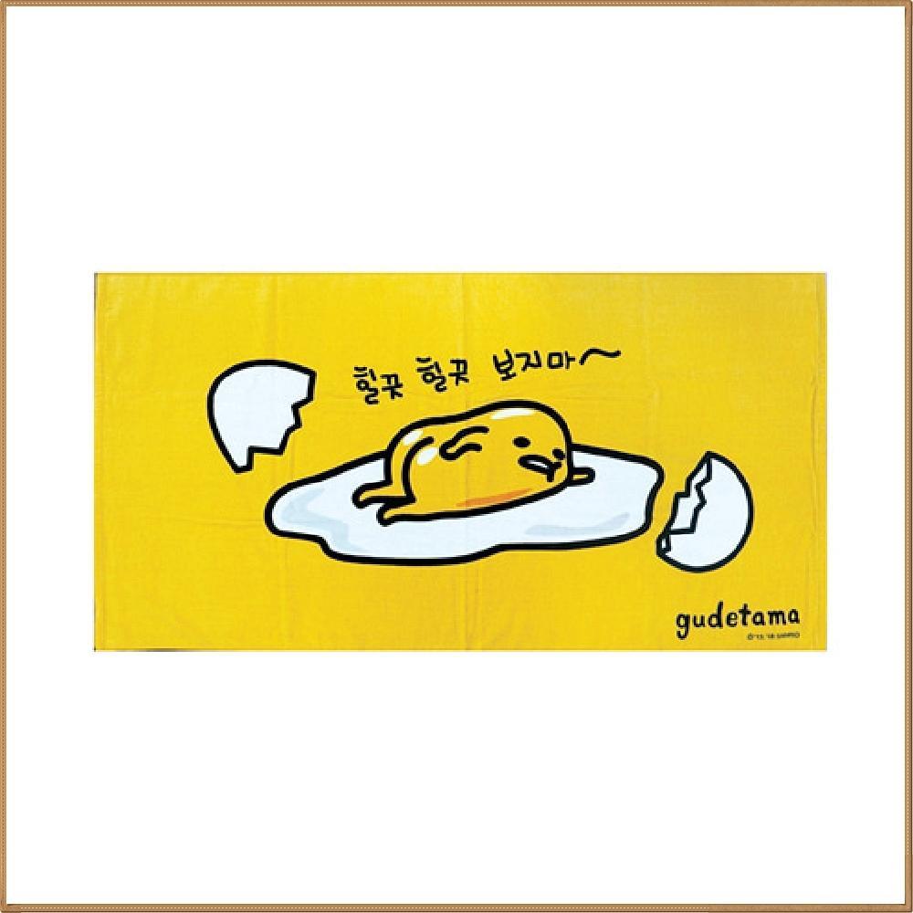 구데타마 비치타올 캐릭터 캐릭터상품 생활잡화 캐릭터제품 잡화