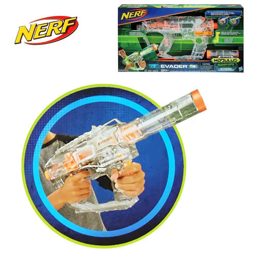 모듈러스 이베이더 E1607 다트총 총장난감 장난감 다트총 장난감총 작동완구 총장난감 장난감