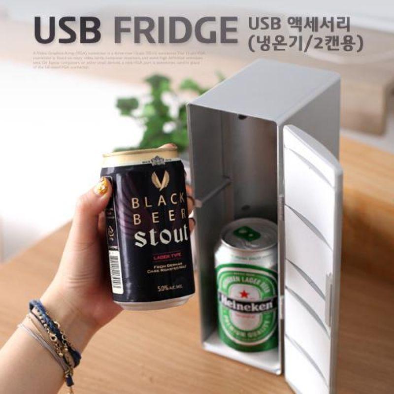Coms USB 액세서리냉온기 2캔용