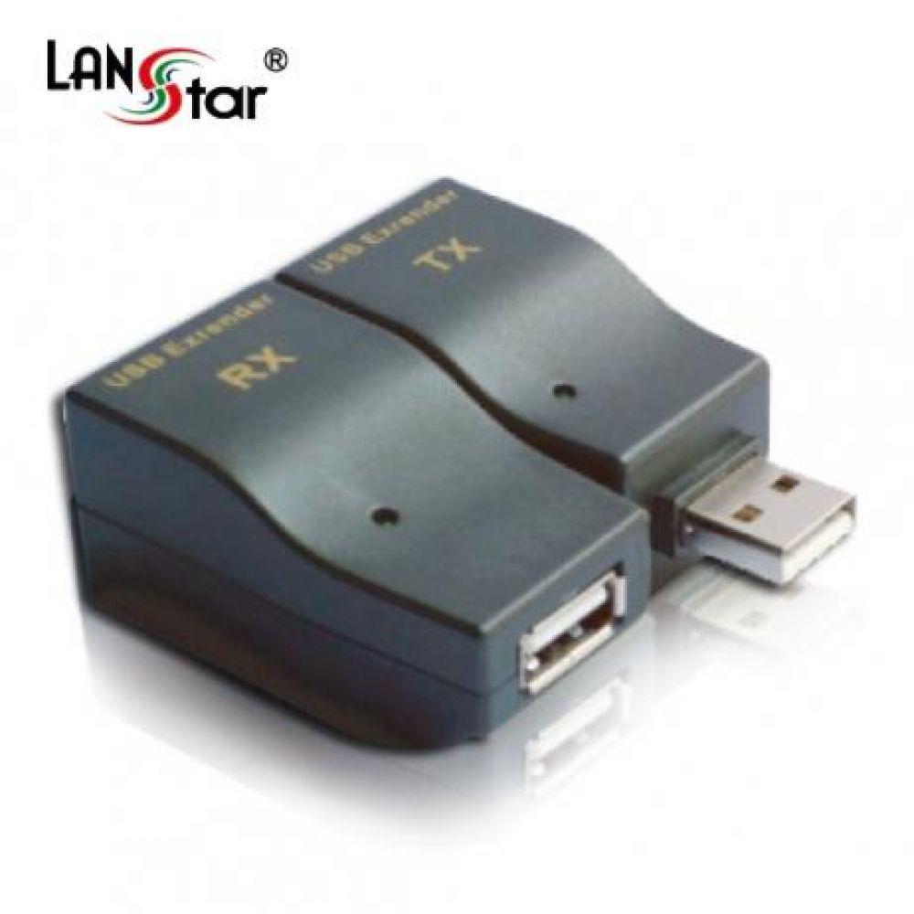 USB Extender 랜선 60M 증폭-중국산 컴퓨터용품 PC용품 컴퓨터악세사리 컴퓨터주변용품 네트워크용품