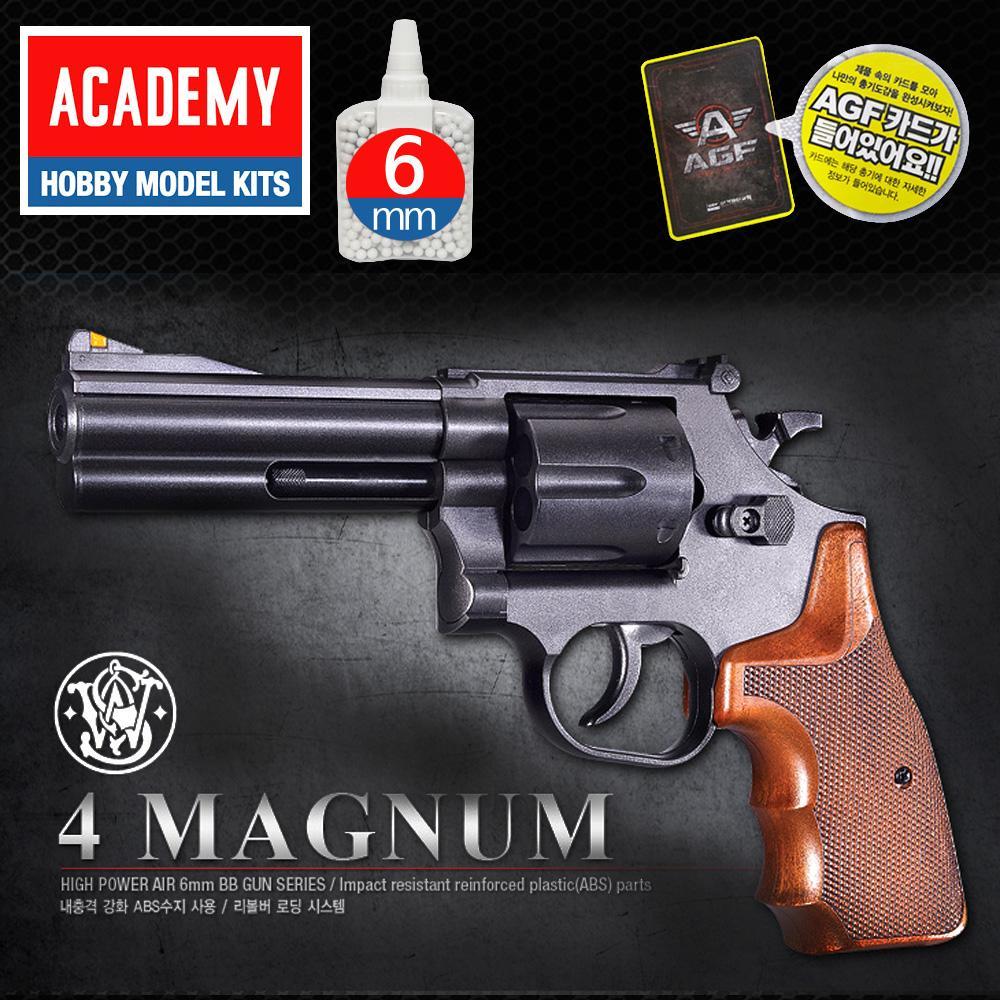 AGF202 아카데미 매그넘4 리볼버 BB탄권총 아카데미 권총 소총 비비탄 BB탄
