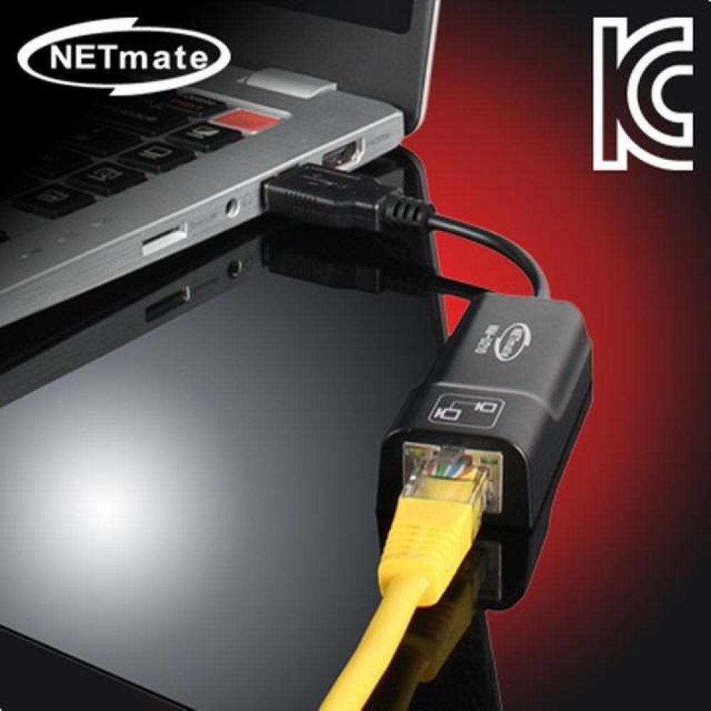 넷메이트 USB2.0 랜카드 드라이버 내장 Realtek 컴퓨터용품 PC용품 컴퓨터악세사리 컴퓨터주변용품 네트워크용품 유선랜카드 무선랜카드 기가랜카드 usb무선랜카드 데스크탑무선랜카드 iptime 모뎀 공유기 노트북랜카드 lan포트