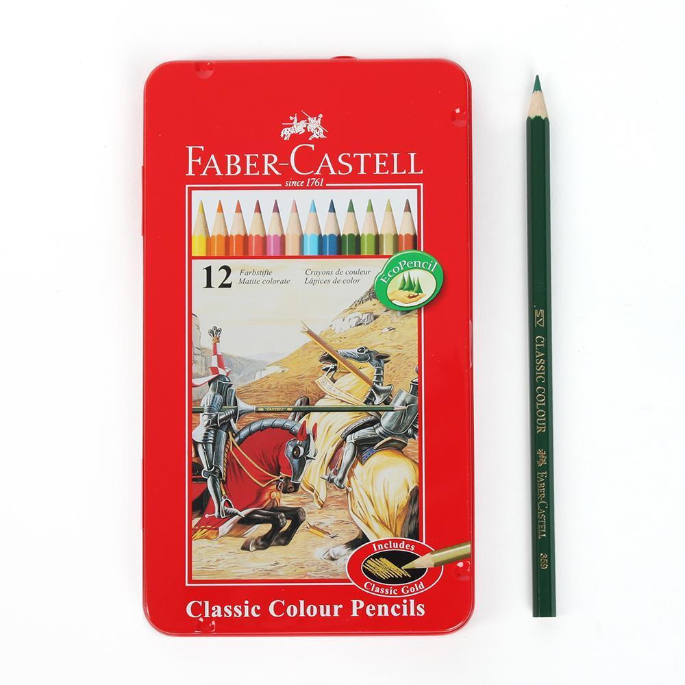 12색 수채 색연필 색연필세트 틴케이스 학습용색연필 크레파스 미술색연필 색칠공부 색연필 고급색연필