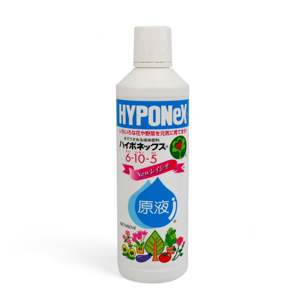 하이포넥스 레이쇼원액450ml  식물영양제 화분영양제 비료 하이포넥스 식물영양제 하이포넥스영양제 퇴비 분갈이흙 베란다화분 화분받침대