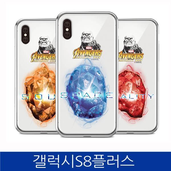 몽동닷컴 갤럭시S8플러스. 인피니티 워 스톤 투명 폰케이스 G955 case 핸드폰케이스 스마트폰케이스 마블케이스 인피니티워케이스 갤럭시S8플러스