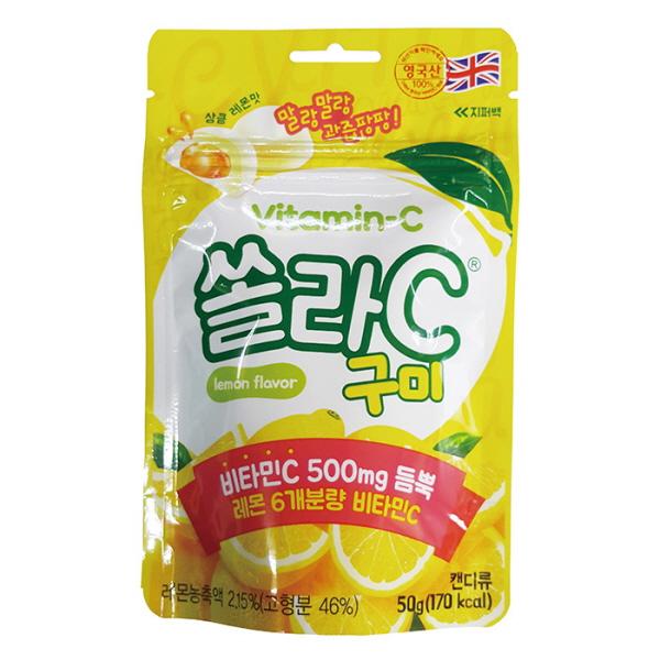 쏠라 C 구미 레몬맛 50g 쏠라-C 구미 레몬맛 50g 사무 오피스 문구