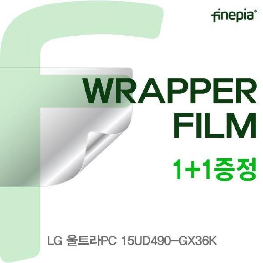 LG 울트라PC 15UD490-GX36K WRAPPER필름 스크레치방지 상판 팜레스트 트랙패드 무광 고광 카본