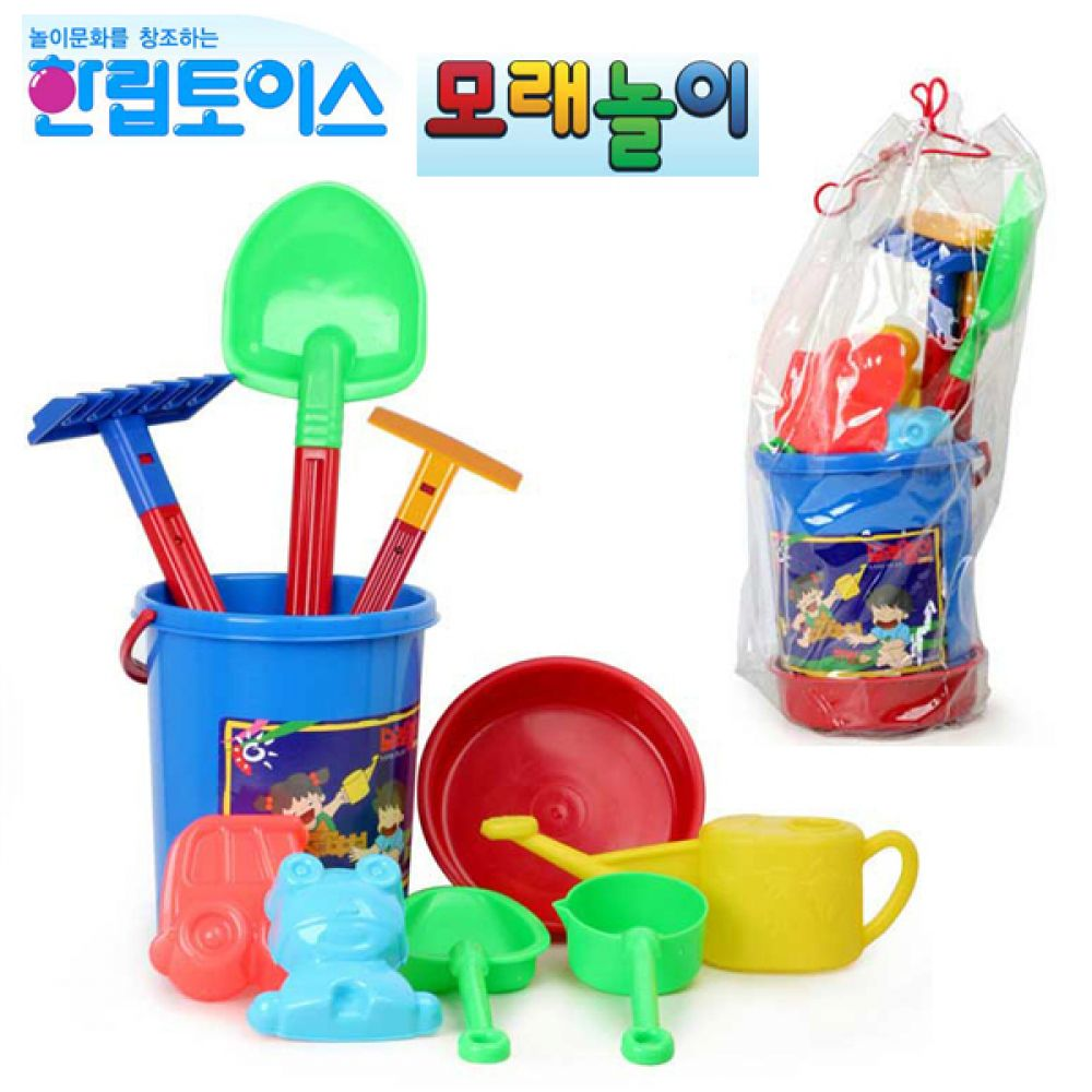 빅 왕눈이 모래놀이 HL202 장난감 모래놀이장난감 완구 모래놀이 모래놀이완구 모래놀이장난감 장난감