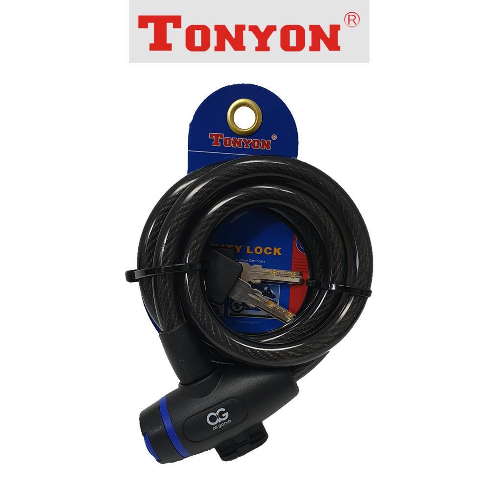 톤욘533 자전거자물쇠 와이어락 12x1m 소 자전거락 오토바이 열쇠 줄자물쇠 자전거열쇠