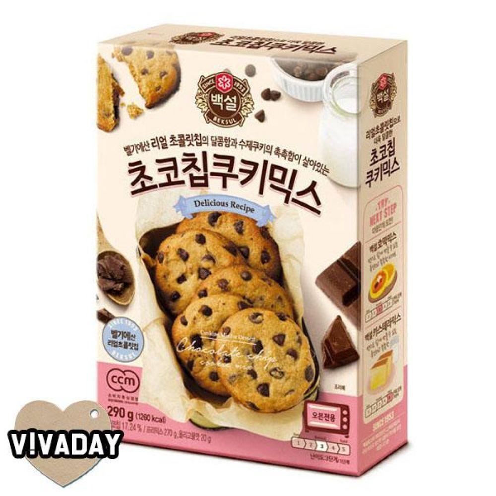 MY 초코칩쿠키믹스 3분요리 간편식품 즉석식품 자취생 호떡 핫케익 브라우니 초코칩쿠키