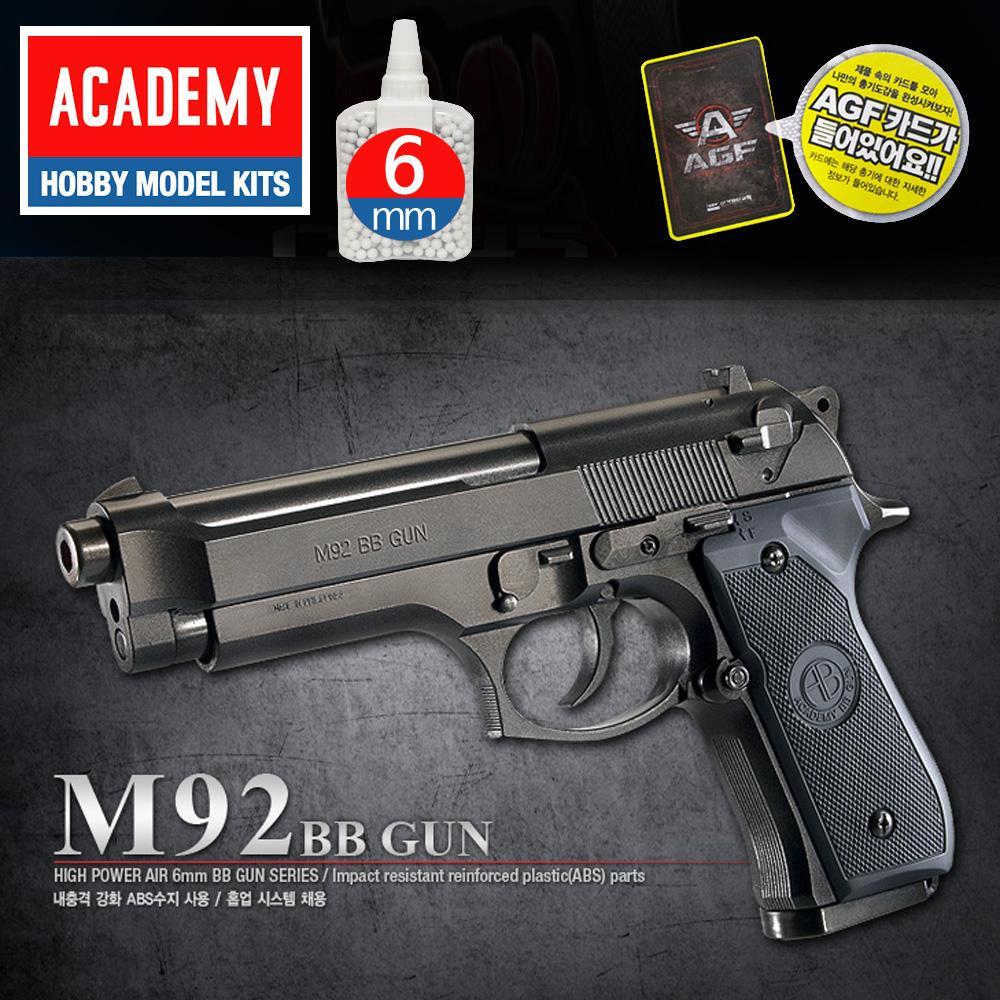 AGF212 아카데미 M92F 베레타 BB탄 권총 아카데미 권총 소총 비비탄 BB탄