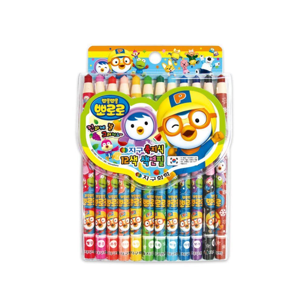12색 종이말이 뽀로로 축지식 색연필 색연필세트 미술색연필 어린이색연필 색칠공부 신학기색연필 샤프식색연필