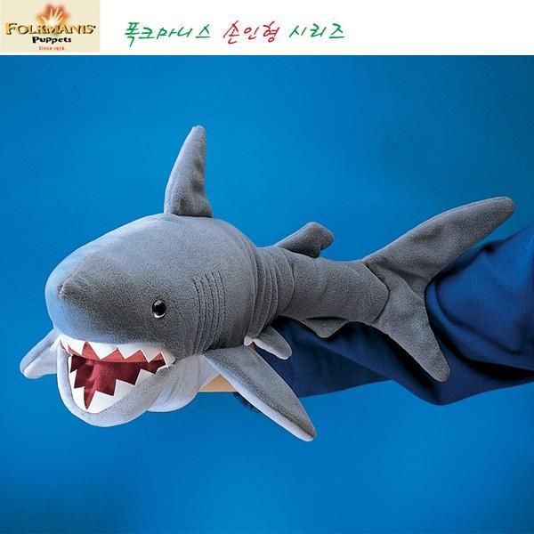 폴크마니스 고급 손인형 상어 (F20646052) (36개월 이상) 매직캐슬 손인형 유아놀이 인형 상어