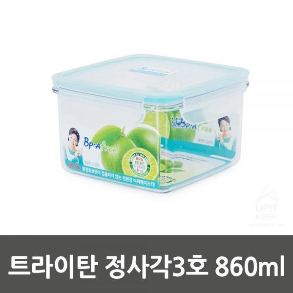 트라이탄 정사각3호 860ml_8886 생활용품 잡화 주방용품 생필품 주방잡화