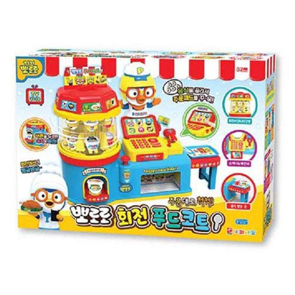 피노키오 뽀로로 회전 푸드코트(21994) 장난감 완구 토이 남아 여아 유아 선물 어린이집 유치원