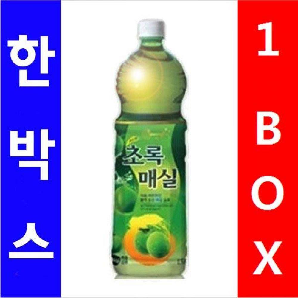 웅진)초록 매실 1.5L 1박스(12병) 대량 도매 대량판매 세일 판매