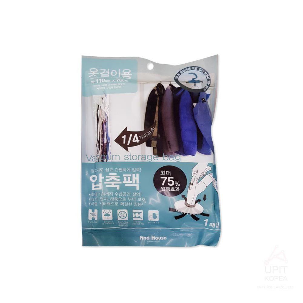 옷걸이용 압축팩 1P_8144 생활용품 가정잡화 집안용품 생활잡화 잡화