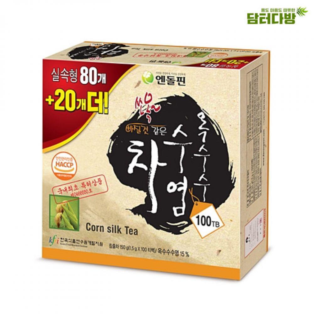 엔돌핀 옥수수수염차 100T 엔돌핀 다농원 옥수수수염차 대용량 맛있는차