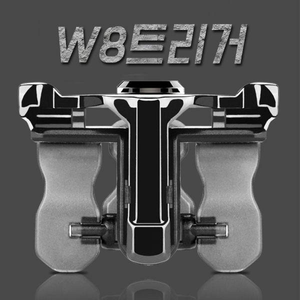 게임패드 W8 트리거 배그 조이스틱