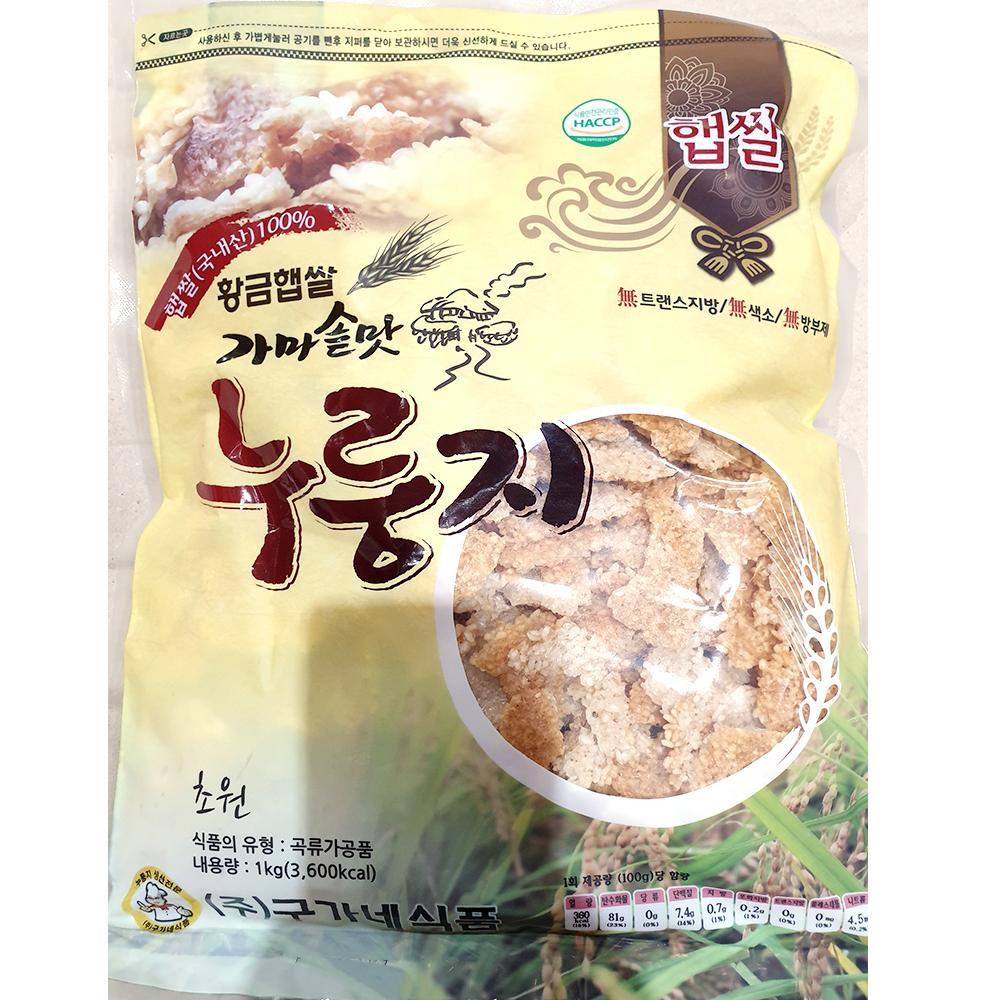 누릉지 누룽지 가마솥맛 구가네 1kg x10개 맛있는 구가네 누룽지 누릉지 누룽지밥 간식