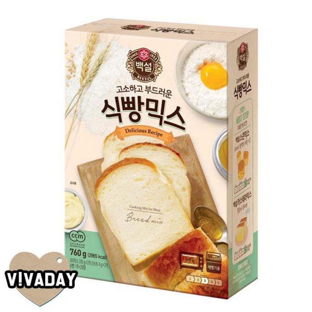 MY 식빵믹스 3분요리 간편식품 즉석식품 자취생 호떡 핫케익 브라우니 초코칩쿠키