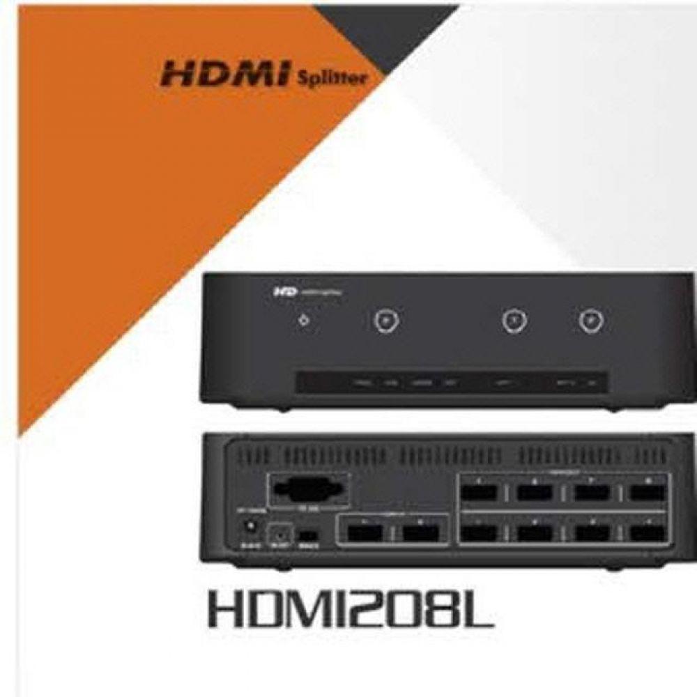 Vick Clon HDMI 208L HDMI 28분배기 컴퓨터용품 PC용품 컴퓨터악세사리 컴퓨터주변용품 네트워크용품 무선공유기 iptime 와이파이공유기 iptime공유기 유선공유기 인터넷공유기