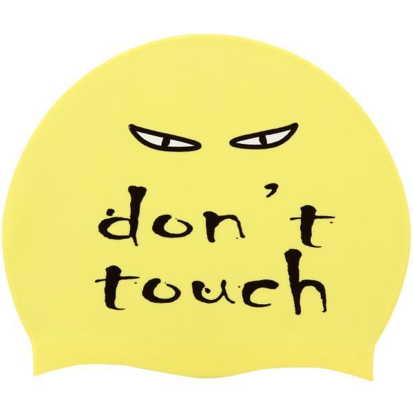 Don't touch-Primrose Yellow르망고 실리콘수모 수영모자 수영용품 수영모 수중운동용품 디자인수영모