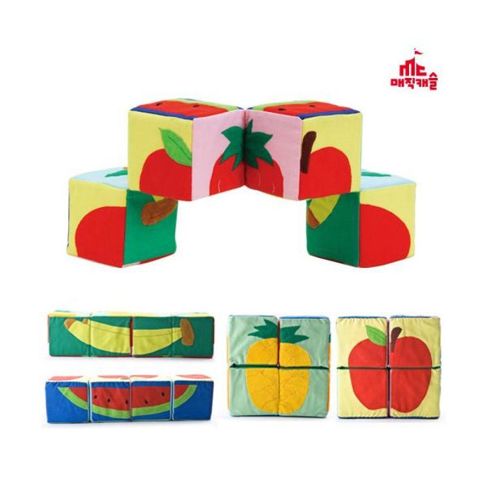 매직교구 과일 퍼즐블록 완구 문구 장난감 어린이 캐릭터 학습 교구 교보재 인형 선물