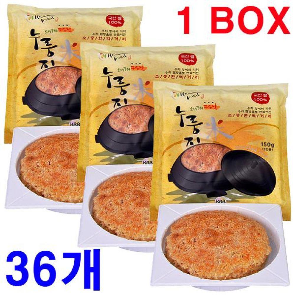오래구워 구수한 누룽지 150gx36개(한박스) 국산 간식 죽 영양식 노인 백미 쌀 과자 가마솥 누렁지 탕 옛날 선식 수제