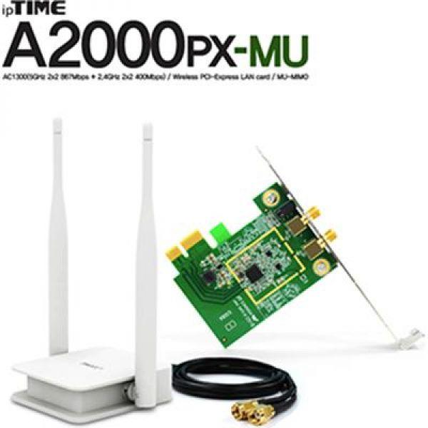 A2000PX_MU 11ac 무선 랜카드 컴퓨터용품 컴퓨터부품 유무선랜카드 USB랜카드 컴퓨터주변기기