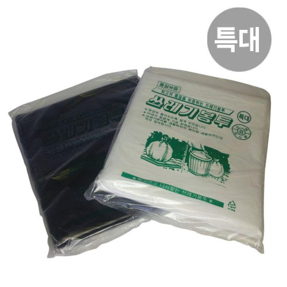 쓰레기봉투 특대 검정 20매 2개