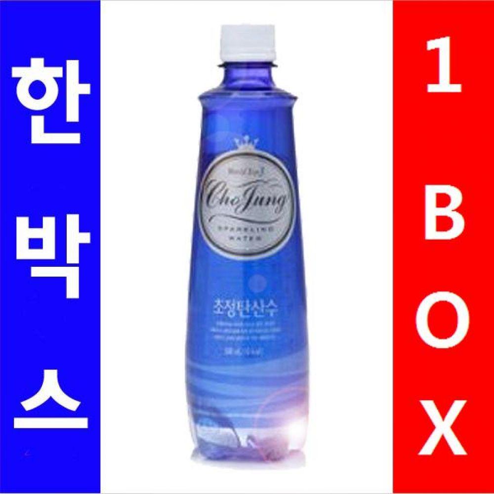 일화)초정 탄산수 플레인 500ml 1박스(20개) 대량 도매 대량판매 세일 판매