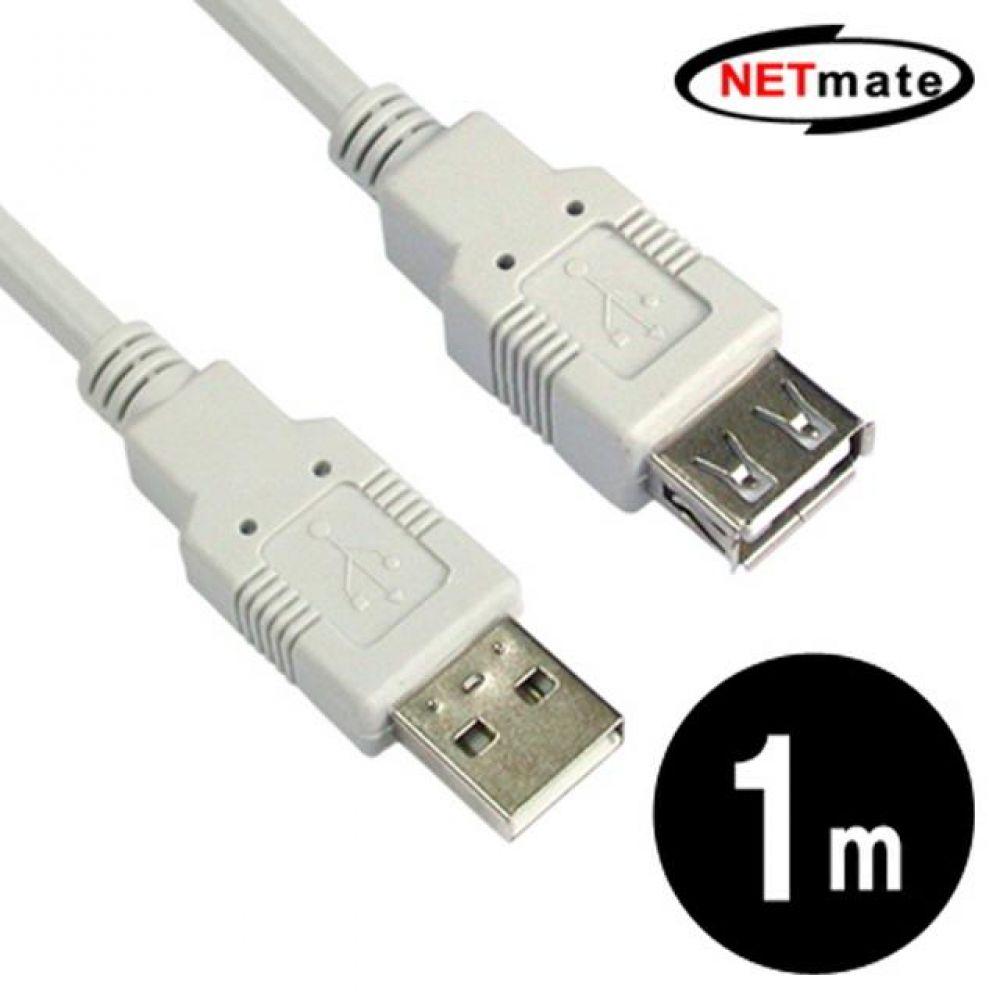 넷메이트 USB2.0 연장케이블 1M 컴퓨터용품 PC용품 컴퓨터악세사리 컴퓨터주변용품 네트워크용품 usb연장케이블 usb충전케이블 usb선 5핀케이블 usb허브 usb단자 usbc케이블 hdmi케이블 데이터케이블 usb멀티탭