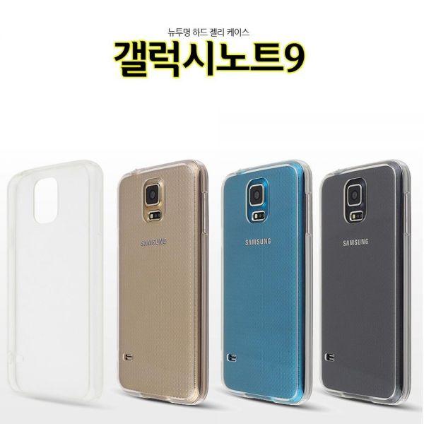 뉴투명 젤하드 갤럭시노트9 케이스 N960 하드케이스 커플케이스 예쁜케이스 핸드폰케이스 스마트폰케이스