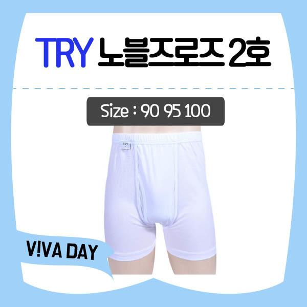 VIVADAY-FQ02 남성드로즈팬티 1매입 드로즈 팬티 남성팬티 남자팬티 남자트렁크 트렁크 남성트렁크 남자드로즈 남성드로즈 남성속옷