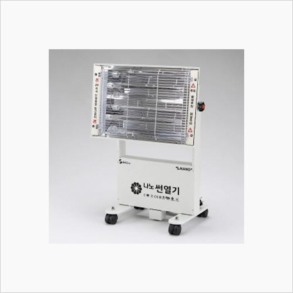 나노 산업용 히터 썬열기 아이보리 6.5kg 히터 열풍기 산업용히터 가정용히터 썬열기