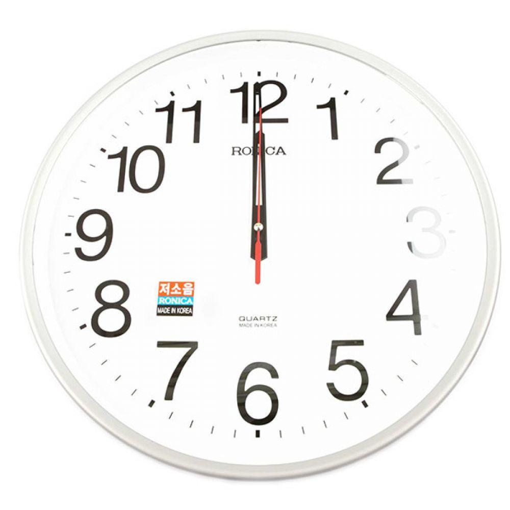 153 벽시계 인테리어 아날로그 벽걸이시계 벽시계 벽걸이시계 인테리어 시계 아날로그