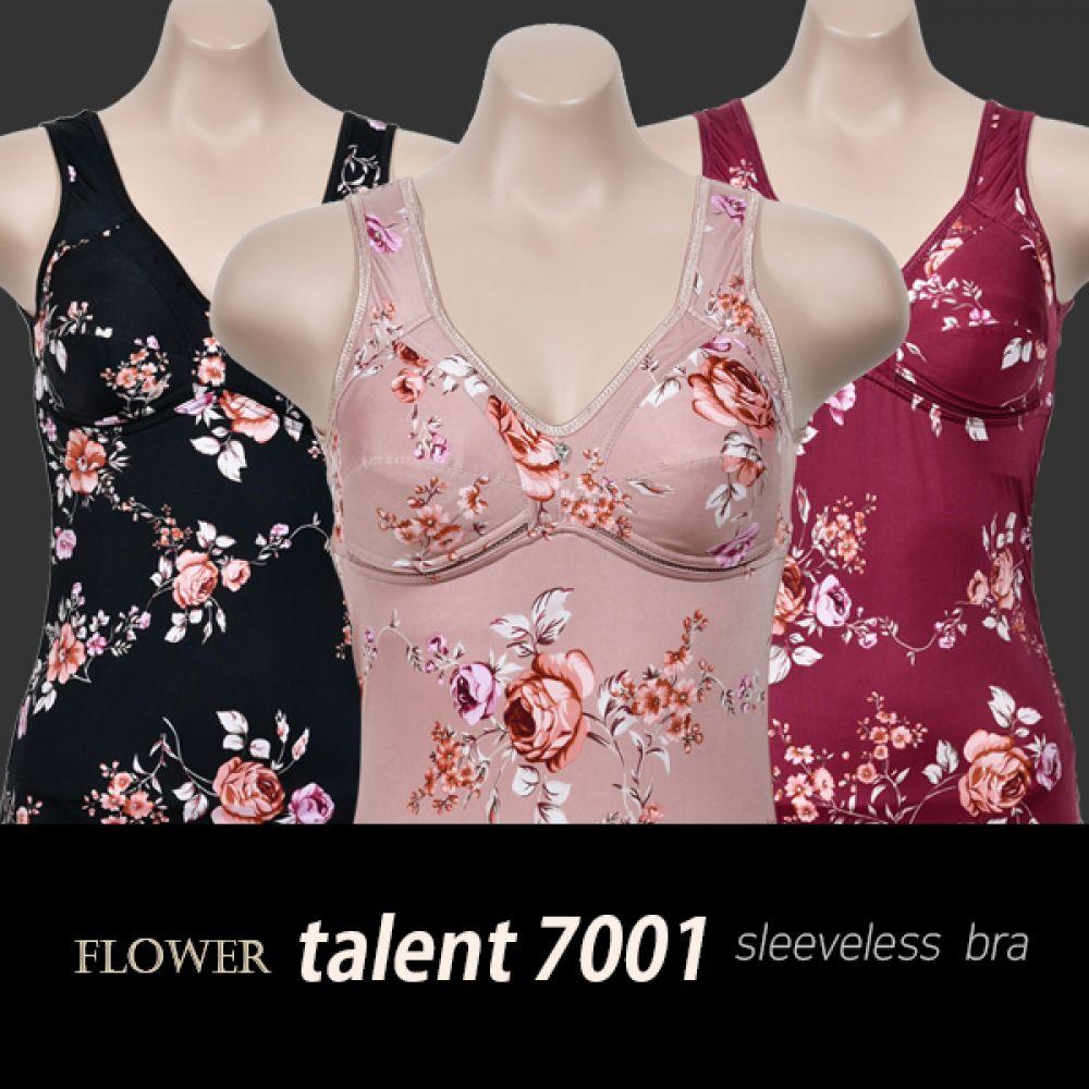 (탈렌트)(7001나염)기모 플라워나염 브라 런닝 브라런닝 여성런닝 노몰드런닝 여자속옷 여자런닝