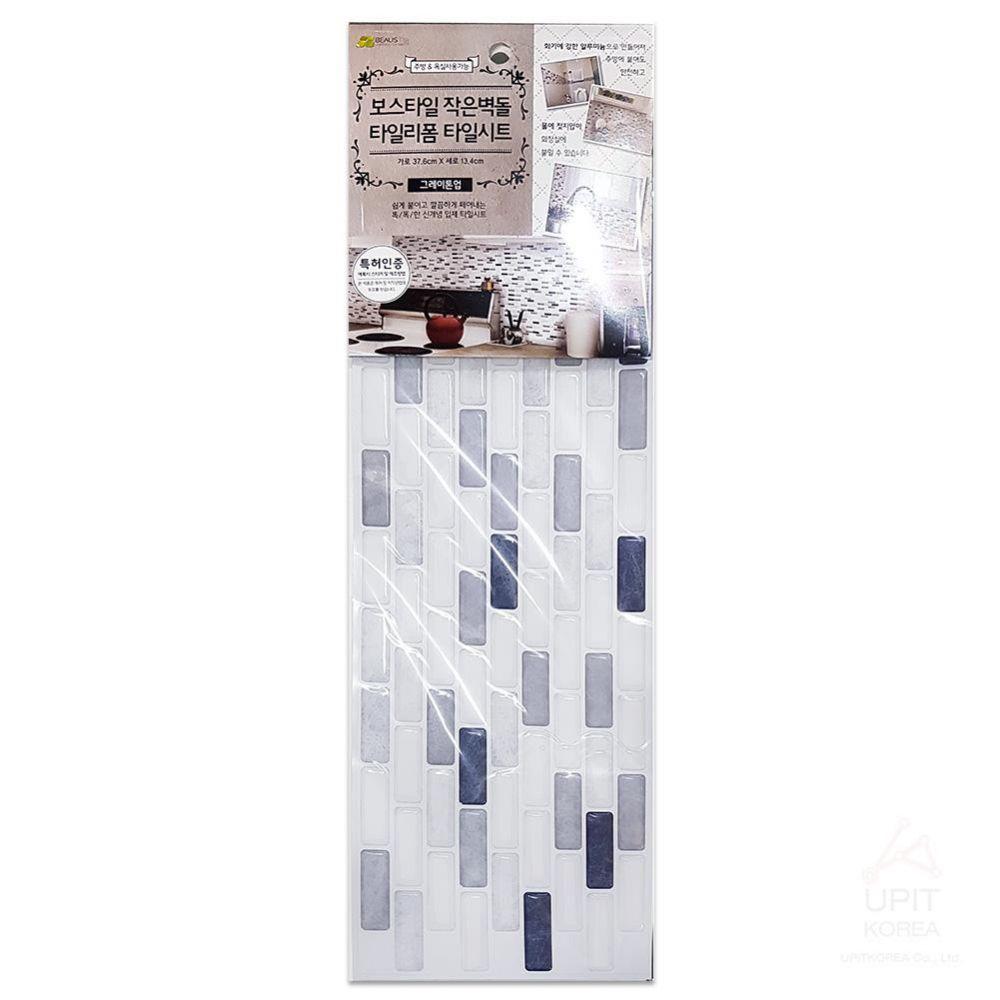 보스타일 (그레이톤업)_0309 생활용품 잡화 주방용품 가정잡화 주방잡화
