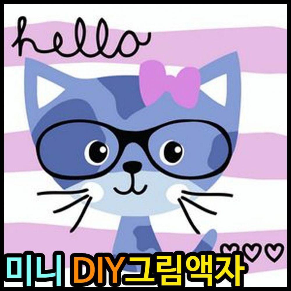 피포페인팅 미니 GE094 DIY명화그리기 셀프페인팅 피포페인팅 그림액자 액자 명화 홈갤러리 diy명화 명화그리기 diy명화그리기 diy페인팅 셀프페인팅 캣츠 고양이
