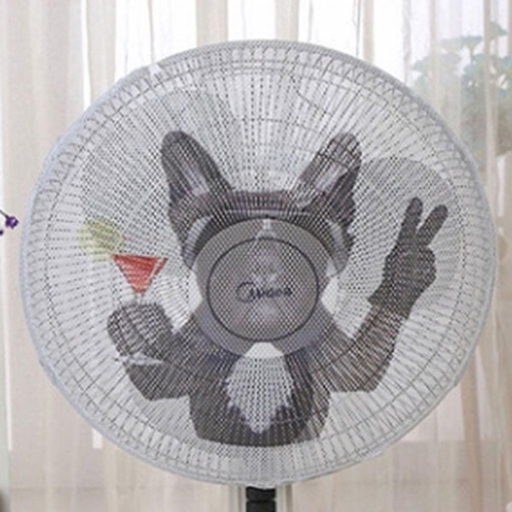 선풍기 안전망 칵테일 강아지 선풍기망 선풍기커버 선풍기 선풍기망 안전망 선풍기덮개 선풍기커버
